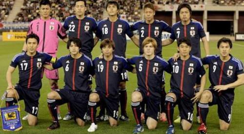 Una alineación de Japón.