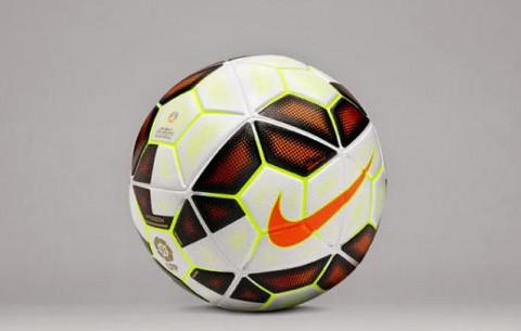 Imagen del balón oficial de la Liga BBVA 14/15.