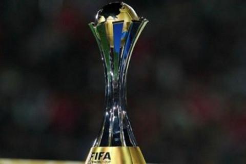 El trofeo que se da al ganador del Mundial de Clubes.