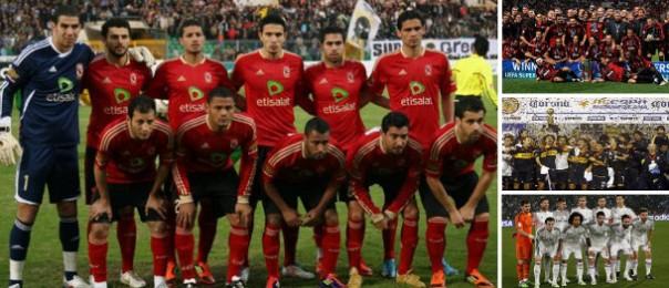 Al Ahly, Milan, Boca Juniors y Real Madrid son los cuatro clubes con mejor palmarés internacional.